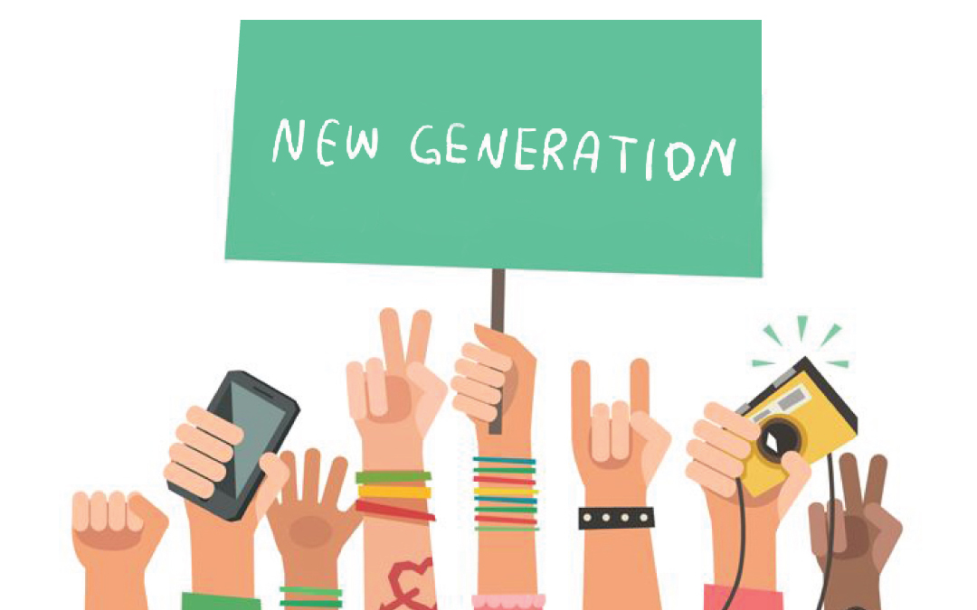 Generation Z: A New Generation With New Challenges for Brands